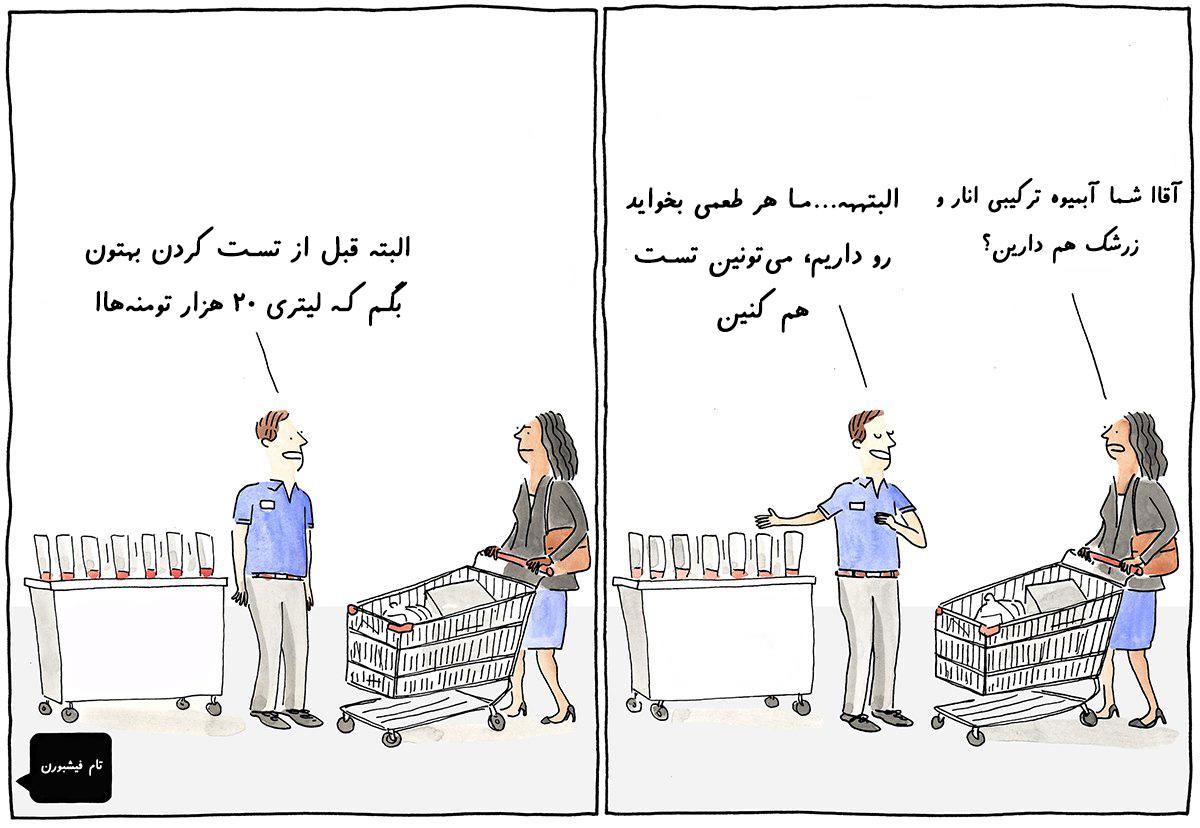 اشتباهات فروش
